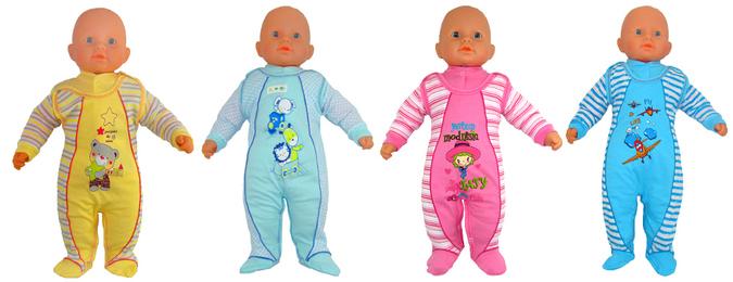Komplet niemowlęcy Śpioch i Kaftan
