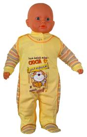 Żółty komplet dla dziecka rozmiar 80
