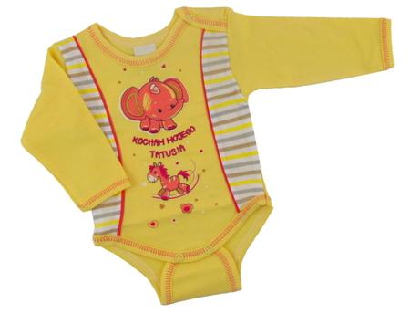 Body niemowlęce długi rękaw są wykonane z atestowanej polskiej 100% bawełny przez polskiego producenta. Są miękkie i delikatne w dotyku. Niezastąpione w wyprawce niemowlęcej.